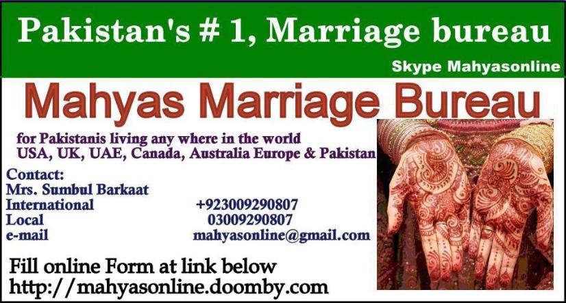 match making sites in pakistan